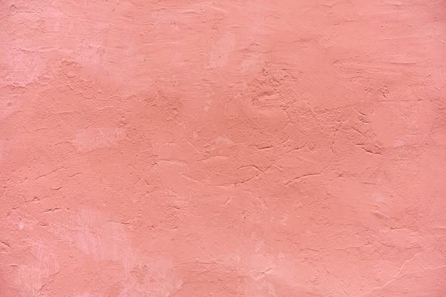 벽 표면 질감