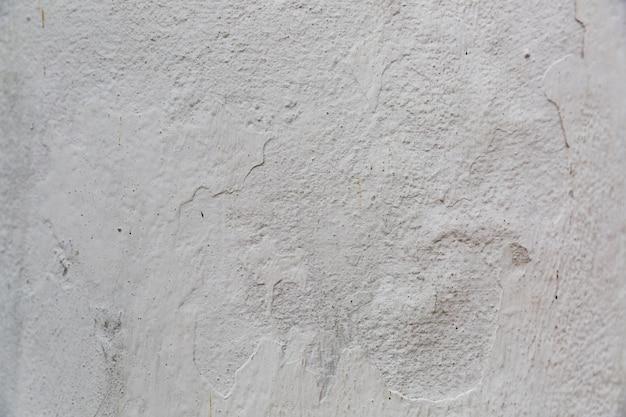 粗いテクスチャの壁面