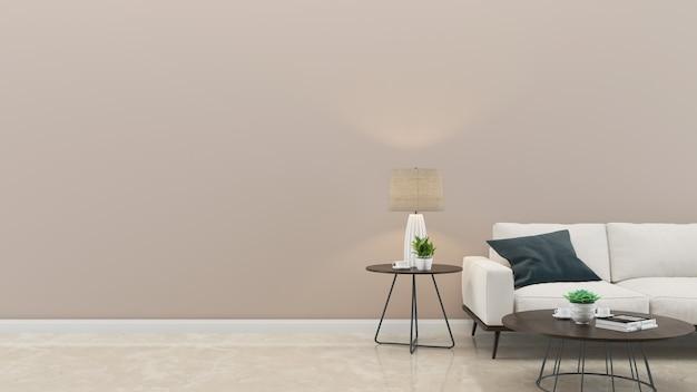 壁テクスチャ背景大理石の床白いソファリビングルーム