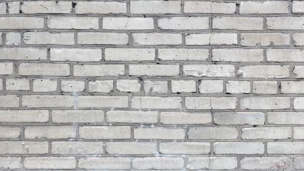 Wall texture. white grunge blocks background.