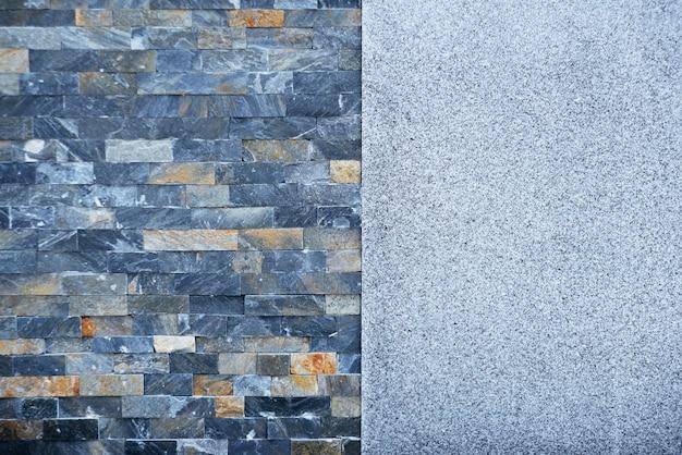 レンガ石の質感と壁