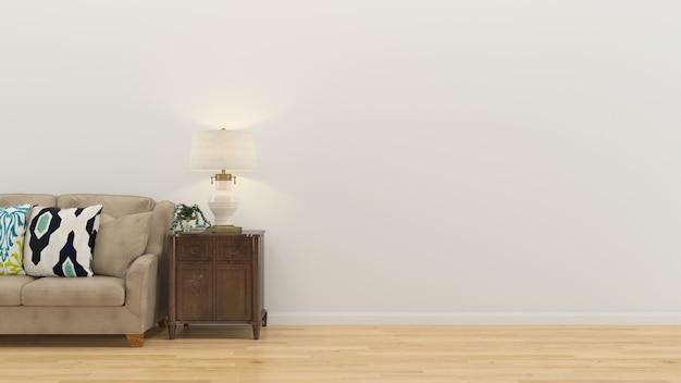 벽 나무 바닥 인테리어 소파 의자 램프 인테리어 3d 거실