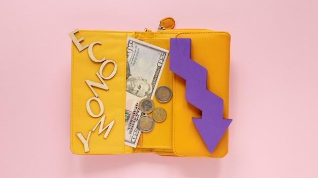 お金の入った財布