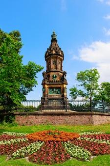 War memorial in magdeburg, germany