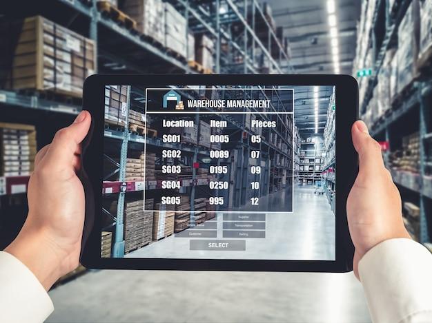 Инновационное программное обеспечение для управления складом на компьютере для мониторинга в реальном времени