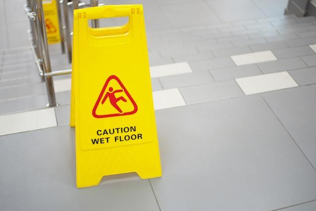 テキスト注意ぬれた床と警告サイン。