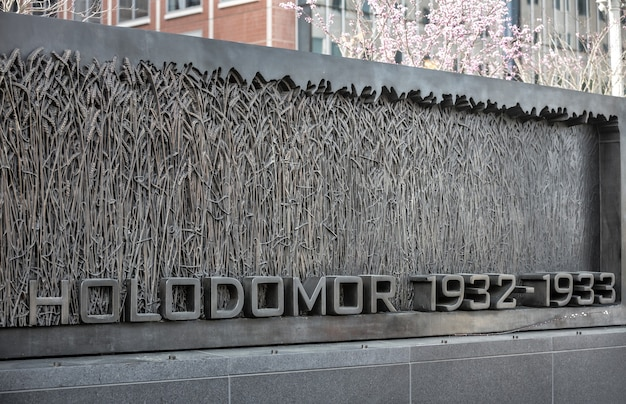 Washington d.c., usa - mar 31, 2016: the holodomor memorial honors the millions of victims of the 1932-1933 genocidal famine in ukraine, ordered by soviet dictator joseph stalin