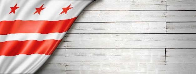 Washington, district of columbia flag on white wood wall banner, usa. 3d illustration