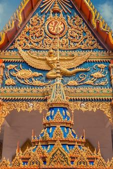Храм ват монгкол нимит