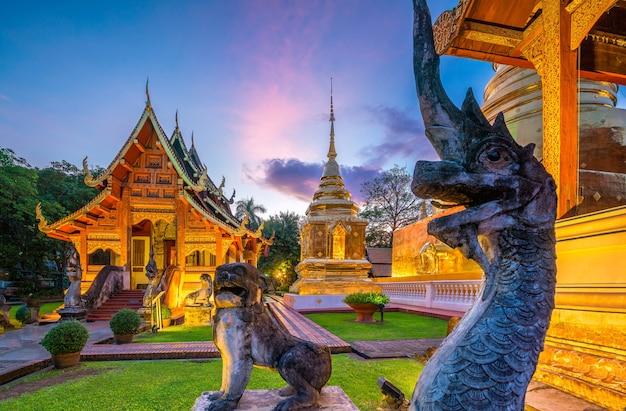 태국 치앙마이 구시가지 중심에 있는 왓 프라싱 사원
