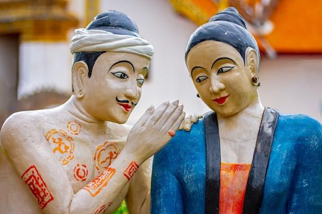 Wat phumin nan thailand 2019 7월 20일 속삭이는 남자의 유명한 벽화