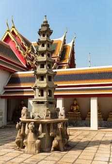 왓 포 사원