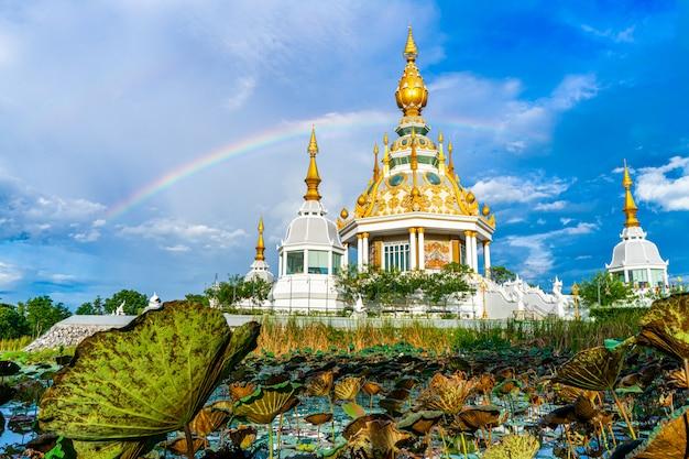 Wat thung setthi temple at khonkaen province thailand