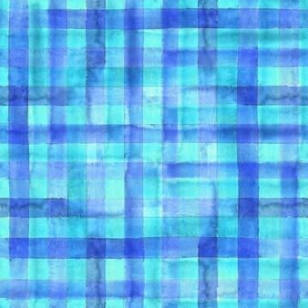 水彩の抽象的な幾何学的なギンガムチェックのシームレスなパターン。水彩ブルーとターコイズのトレンディな背景。