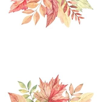 水彩の秋のイラスト。秋の枝、カエデの葉、オレンジと緑の葉でフレーム。