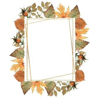 水彩の紅葉フレームイラスト。ゴールデンフレーム。葉フレーム、植物イラスト。カエデの葉、バーチ、リンデン、オーク、ローズヒップフラワーアレンジメント。