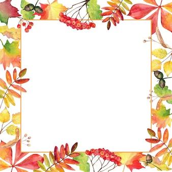 水彩の秋の葉の正方形のフレーム。