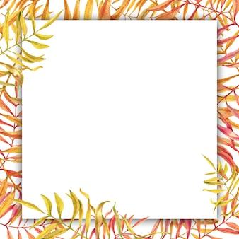白で隔離秋の枝の葉の水彩画の背景。