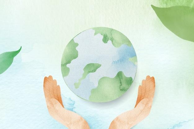 세계 그림을 보호하는 손으로 수채화 배경