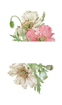 水彩画の美しいピンクとベージュの花のフレーム。ポピーテンプレート。手描きイラスト。母の日カード。バレンタインデーのイラスト。
