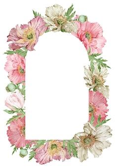 水彩画の美しいピンクとベージュの花のフレーム。ポピーの垂直テンプレート。手描きイラスト。母の日カード。バレンタインデーのイラスト。