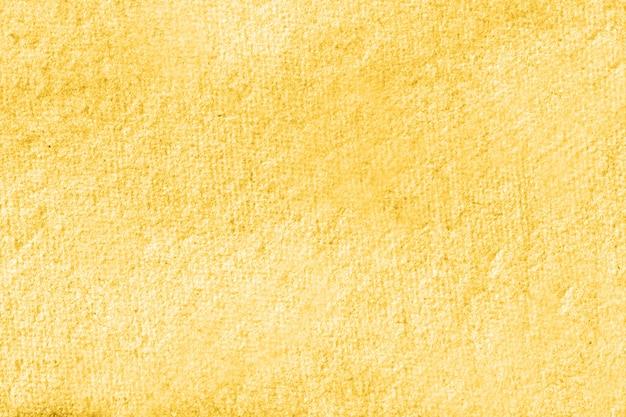 수채화 베이지 색 배경