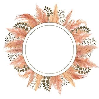乾燥したパンパスグラスと白い背景で隔離の銀の幾何学的なフレームと水彩自由奔放に生きる花束。招待状、ポストカード、印刷の結婚式や休日のデザインのための花のイラスト