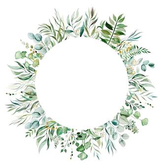 分離された水彩植物の緑の葉フレームイラスト