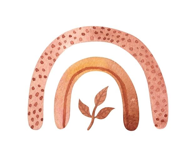 흰색 배경에 고립 된 내부 갈색 잎 수채화 갈색 파스텔 무지개