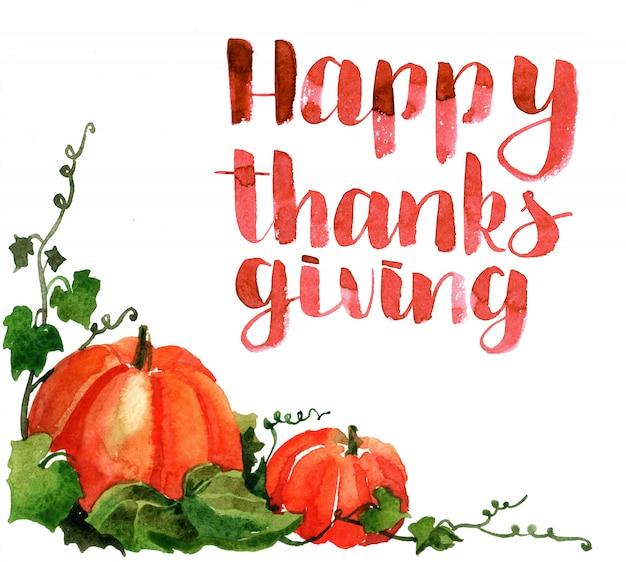 感謝の日を与えるための水彩画カード