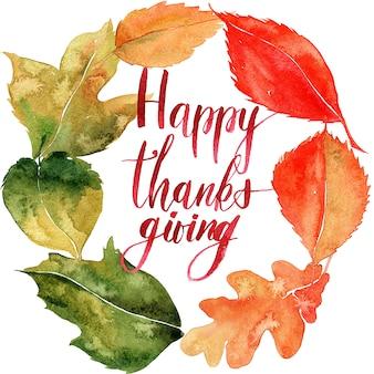 葉と感謝祭の日の水彩画カード。