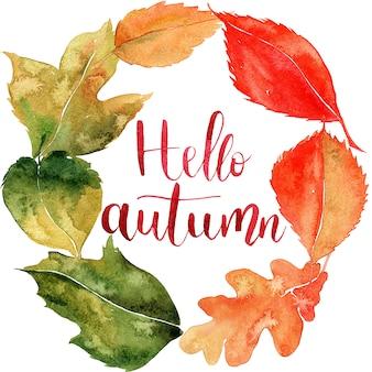 葉と水彩のカード。