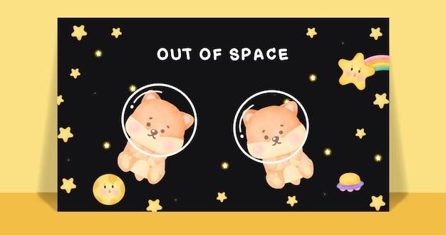 Акварель милая собака корги в галактике с текстовой открыткой из космоса.