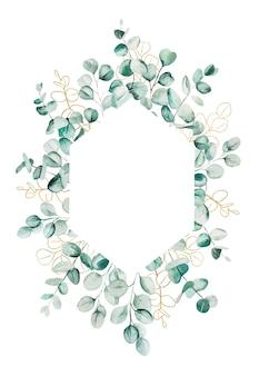 水彩ユーカリの葉セットイラスト。文房具、招待状、グリーティングカード、ロゴ、パターン、ステッカーの要素