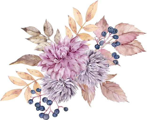 水彩の秋の花の花束。黄色の紅葉、ダリア、アスターの花、果実。カラフルなイラスト。