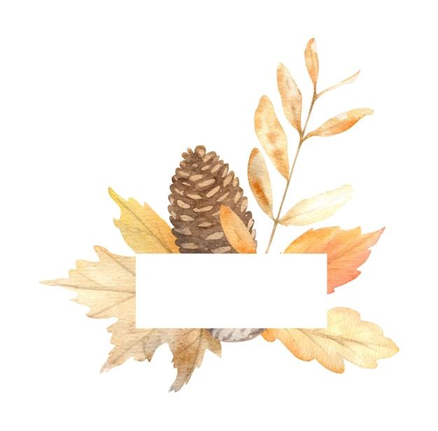 白い背景で隔離の葉と枝の水彩フレーム。グリーティングカード、結婚式の招待状の秋のイラスト。