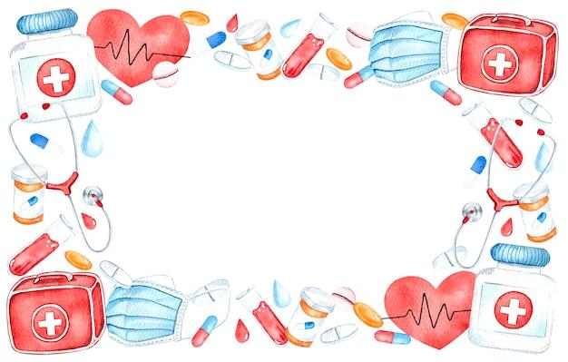 의료 기기, 응급 처치 키트, 알약, 심장, 청진기, 흰색 배경에 의료 마스크와 수채화 프레임
