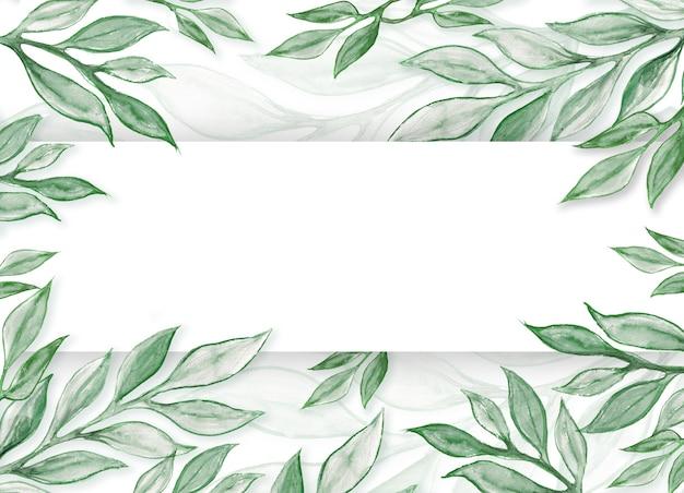 水彩の緑の葉と小枝のモックアップ。水彩ユーカリの枝、水族館の緑、コピースペースを持つ植物要素と白紙