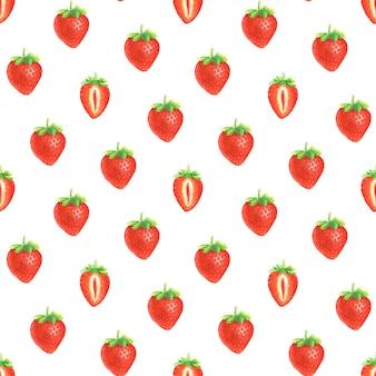 흰색 바탕에 전체 및 절반 빨간 딸기 수채화 손으로 그려진 된 완벽 한 패턴입니다.