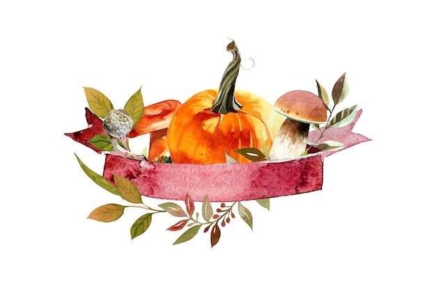 水彩の手描きの秋のカボチャ、キノコ、葉