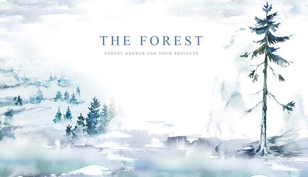 水彩手描きの冬の森のバナー。