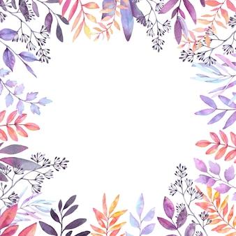 水彩イラスト。秋の植物のクリップアート。紫色の葉、ハーブ、枝のフレーム