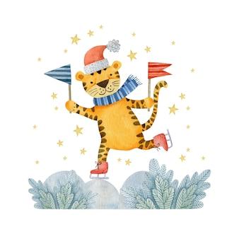 虎の新年の水彩イラストクリスマスハッピーホリデーグリーティングカード