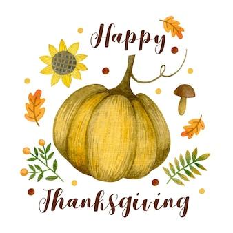Акварельная открытка на день благодарения