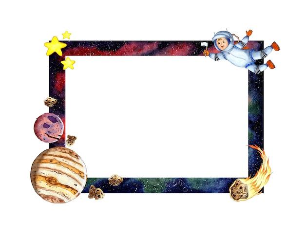 Акварельные иллюстрации прямоугольной рамки с космическим фоном астронавтов, планет, астероидов, комет и звезд на нем. космический фон с белым пространством для текстового приглашения или шаблона для вашего.