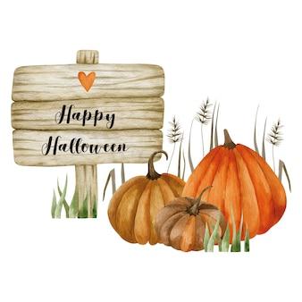 Акварельные иллюстрации деревянной вывески и тыквы праздник хэллоуин привет октябрь осень