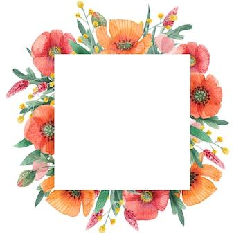 수채화 잎과 꽃 로맨틱 프레임 오렌지와 빨간 양 귀 비와 빈티지 사각 프레임