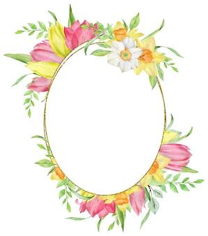 첫 번째 봄 꽃의 수채화 타원형 프레임 노란색과 분홍색 튤립, 수선화