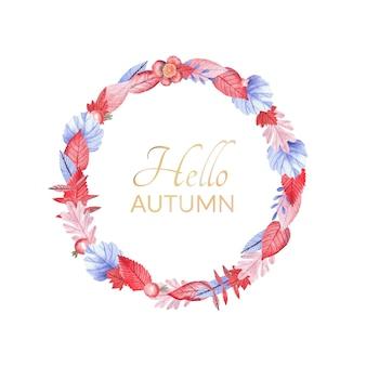 Акварель круглая рамка из осенних оранжевых и синих листьев для осенней продажи с текстурой. может использоваться для дизайна детей или младенцев, украшения магазина и комнаты. шаблон поздравительной открытки. открытка благодарения.