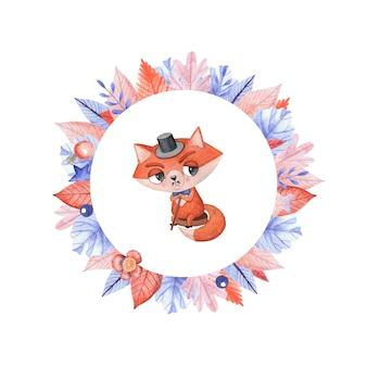 シルクハットの漫画のキツネと秋のオレンジの葉の水彩画の丸いフレーム。幼稚な性格。子供や赤ちゃんのtシャツのデザイン、部屋の装飾、マグカップに使用できます。